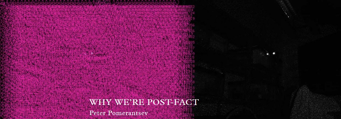 WHY WE'RE POST-FACT